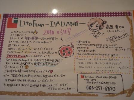 DSC02378takahara.JPG